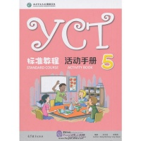 YCT Standard Course Activity Book 5