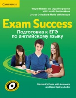Exam Success. Student's Book with answers and online Audio