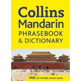 Collins Mandarin Phrasebook and Dictionary