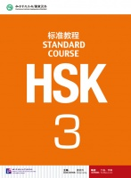 HSK Standard Course 3 Student's Book with MP3