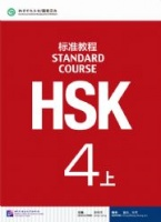 HSK Standard Course 4A Student's Book with MP3