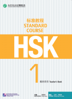 HSK Standard Course 2 Teacher's Book
