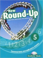 Round Up Grammar Practice Level 5 Student Book with CDROM Russian Edition