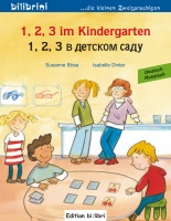 Bi:libri, 1,2,3 Kindergarten, Deutsch-Russisch