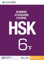 HSK Standard Course 6B Student's Book with MP3