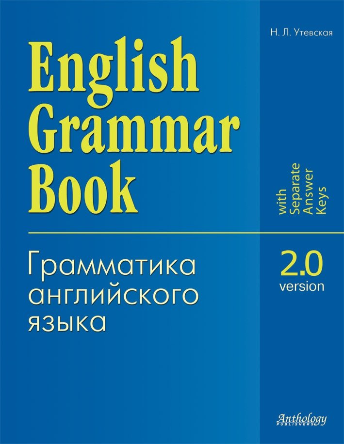 English Grammar Book. Version 2.0